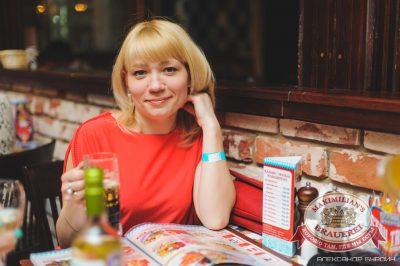 Первомай в «Максимилианс», 1 мая 2014 - Ресторан «Максимилианс» Челябинск - 05