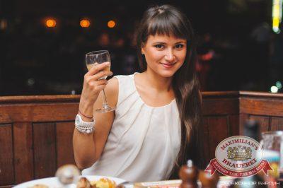 Первомай в «Максимилианс», 1 мая 2014 - Ресторан «Максимилианс» Челябинск - 12