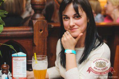 Первомай в «Максимилианс», 1 мая 2014 - Ресторан «Максимилианс» Челябинск - 15