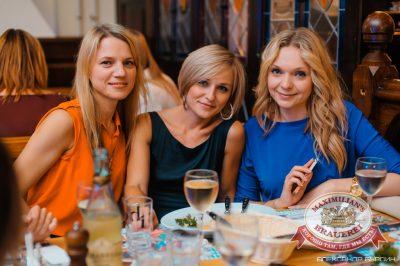 Первомай в «Максимилианс», 1 мая 2014 - Ресторан «Максимилианс» Челябинск - 17