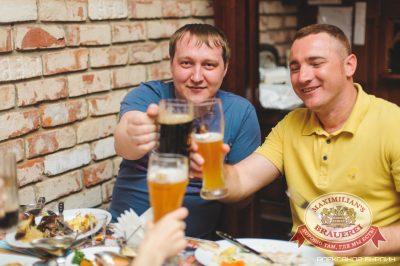 Первомай в «Максимилианс», 1 мая 2014 - Ресторан «Максимилианс» Челябинск - 19