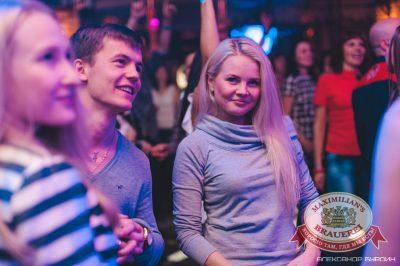 Первомай в «Максимилианс», 1 мая 2014 - Ресторан «Максимилианс» Челябинск - 22
