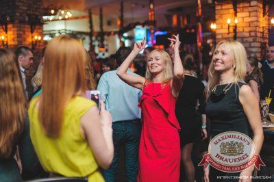 Первомай в «Максимилианс», 1 мая 2014 - Ресторан «Максимилианс» Челябинск - 24
