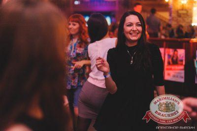 Первомай в «Максимилианс», 1 мая 2014 - Ресторан «Максимилианс» Челябинск - 26