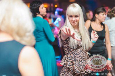 Первомай в «Максимилианс», 1 мая 2014 - Ресторан «Максимилианс» Челябинск - 29