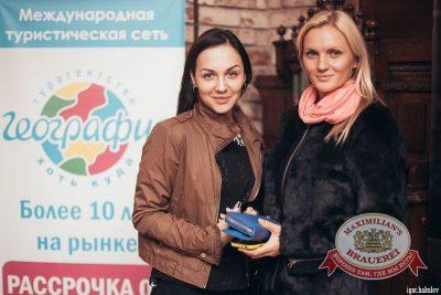 Леонид Агутин, 29 октября 2015 - Ресторан «Максимилианс» Челябинск - 04