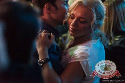 Леонид Агутин, 29 октября 2015 - Ресторан «Максимилианс» Челябинск - 16