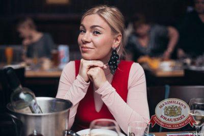 Леонид Агутин, 29 октября 2015 - Ресторан «Максимилианс» Челябинск - 25