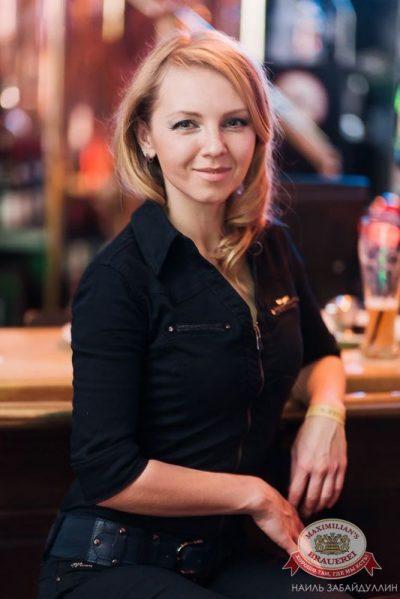 Леонид Агутин, 29 октября 2015 - Ресторан «Максимилианс» Челябинск - 27