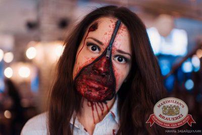 Halloween: первый день шабаша. Вечеринка в стиле фильма «Очень страшное кино», 30 октября 2015 - Ресторан «Максимилианс» Челябинск - 01