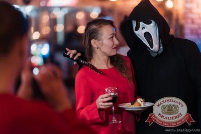 Halloween: первый день шабаша. Вечеринка в стиле фильма «Очень страшное кино», 30 октября 2015 - Ресторан «Максимилианс» Челябинск - 04