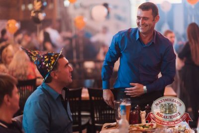 Halloween: первый день шабаша. Вечеринка в стиле фильма «Очень страшное кино», 30 октября 2015 - Ресторан «Максимилианс» Челябинск - 06