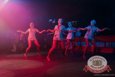 Halloween: первый день шабаша. Вечеринка в стиле фильма «Очень страшное кино», 30 октября 2015 - Ресторан «Максимилианс» Челябинск - 08