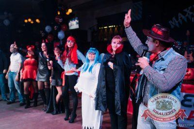 Halloween: первый день шабаша. Вечеринка в стиле фильма «Очень страшное кино», 30 октября 2015 - Ресторан «Максимилианс» Челябинск - 09