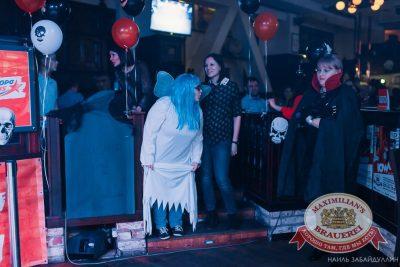 Halloween: первый день шабаша. Вечеринка в стиле фильма «Очень страшное кино», 30 октября 2015 - Ресторан «Максимилианс» Челябинск - 10