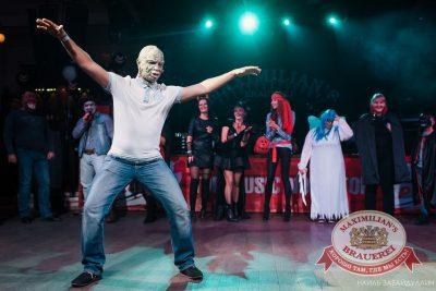 Halloween: первый день шабаша. Вечеринка в стиле фильма «Очень страшное кино», 30 октября 2015 - Ресторан «Максимилианс» Челябинск - 13