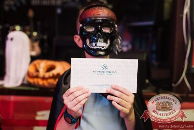 Halloween: первый день шабаша. Вечеринка в стиле фильма «Очень страшное кино», 30 октября 2015 - Ресторан «Максимилианс» Челябинск - 17
