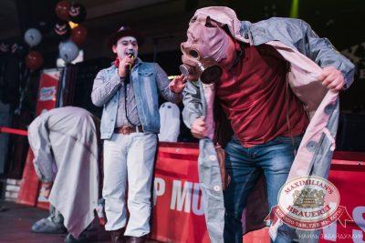 Halloween: первый день шабаша. Вечеринка в стиле фильма «Очень страшное кино», 30 октября 2015 - Ресторан «Максимилианс» Челябинск - 18