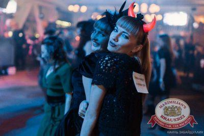 Halloween: первый день шабаша. Вечеринка в стиле фильма «Очень страшное кино», 30 октября 2015 - Ресторан «Максимилианс» Челябинск - 21