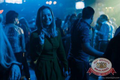 Halloween: первый день шабаша. Вечеринка в стиле фильма «Очень страшное кино», 30 октября 2015 - Ресторан «Максимилианс» Челябинск - 23