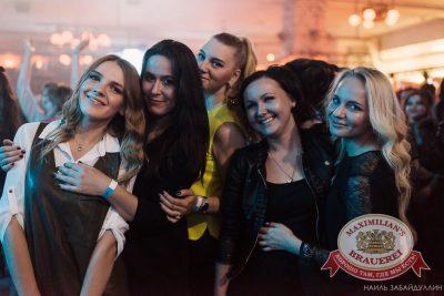 Halloween: первый день шабаша. Вечеринка в стиле фильма «Очень страшное кино», 30 октября 2015 - Ресторан «Максимилианс» Челябинск - 26