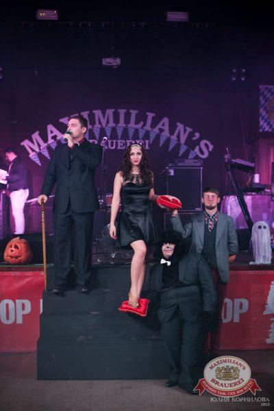 Halloween: второй день шабаша. Бал у Сатаны, 31 октября 2015 - Ресторан «Максимилианс» Челябинск - 01
