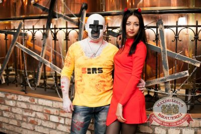Halloween: второй день шабаша. Бал у Сатаны, 31 октября 2015 - Ресторан «Максимилианс» Челябинск - 07