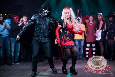 Halloween: второй день шабаша. Бал у Сатаны, 31 октября 2015 - Ресторан «Максимилианс» Челябинск - 12