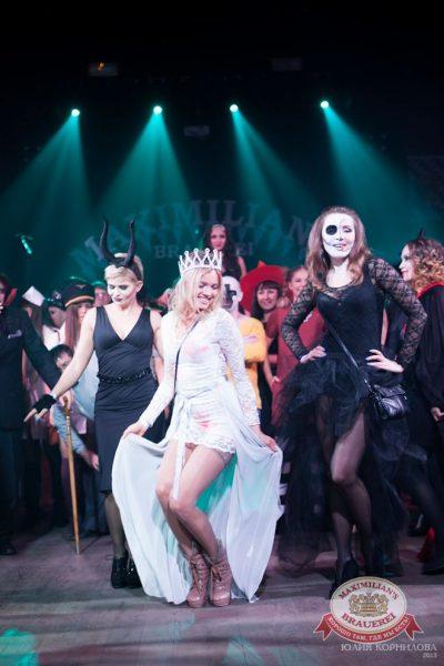 Halloween: второй день шабаша. Бал у Сатаны, 31 октября 2015 - Ресторан «Максимилианс» Челябинск - 14
