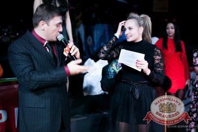 Halloween: второй день шабаша. Бал у Сатаны, 31 октября 2015 - Ресторан «Максимилианс» Челябинск - 22