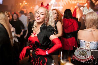 Halloween: второй день шабаша. Бал у Сатаны, 31 октября 2015 - Ресторан «Максимилианс» Челябинск - 27