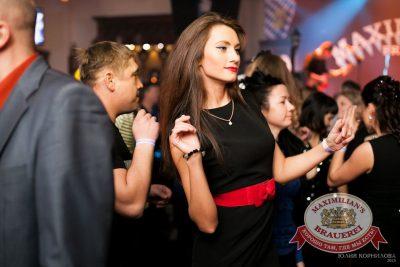 Halloween: второй день шабаша. Бал у Сатаны, 31 октября 2015 - Ресторан «Максимилианс» Челябинск - 28
