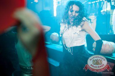 Halloween: второй день шабаша. Бал у Сатаны, 31 октября 2015 - Ресторан «Максимилианс» Челябинск - 29