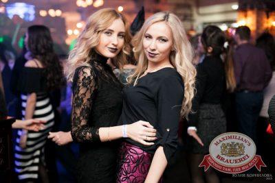Halloween: второй день шабаша. Бал у Сатаны, 31 октября 2015 - Ресторан «Максимилианс» Челябинск - 30