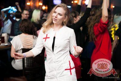 Halloween: второй день шабаша. Бал у Сатаны, 31 октября 2015 - Ресторан «Максимилианс» Челябинск - 32