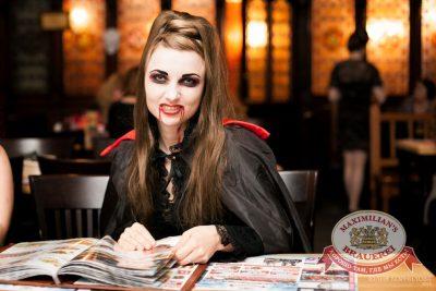Halloween: второй день шабаша. Бал у Сатаны, 31 октября 2015 - Ресторан «Максимилианс» Челябинск - 34