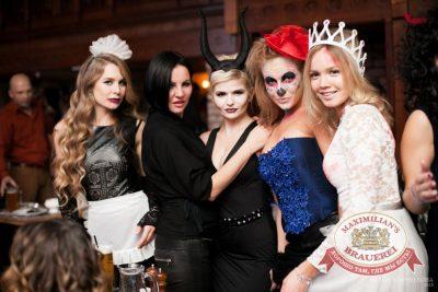 Halloween: второй день шабаша. Бал у Сатаны, 31 октября 2015 - Ресторан «Максимилианс» Челябинск - 35