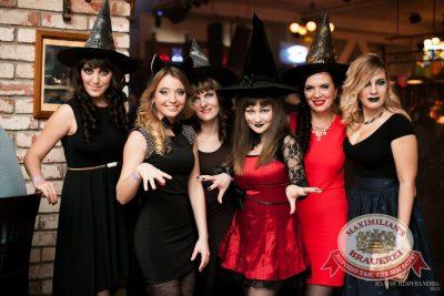 Halloween: второй день шабаша. Бал у Сатаны, 31 октября 2015 - Ресторан «Максимилианс» Челябинск - 36