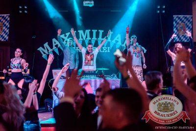 «Дыхание ночи»: DJ Denis Agamirov (Москва), 7 ноября 2015 - Ресторан «Максимилианс» Челябинск - 03