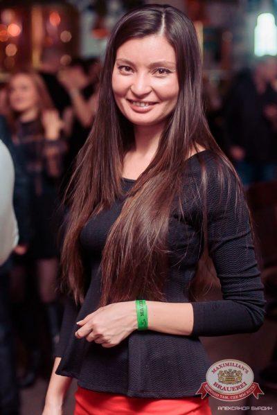 «Дыхание ночи»: DJ Denis Agamirov (Москва), 7 ноября 2015 - Ресторан «Максимилианс» Челябинск - 06