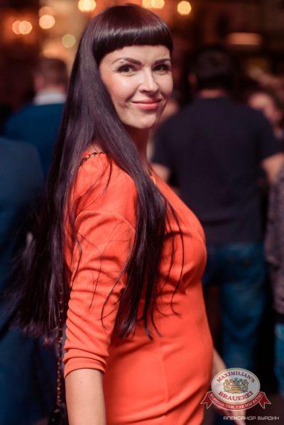 «Дыхание ночи»: DJ Denis Agamirov (Москва), 7 ноября 2015 - Ресторан «Максимилианс» Челябинск - 07