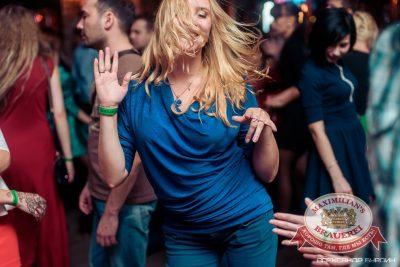 «Дыхание ночи»: DJ Denis Agamirov (Москва), 7 ноября 2015 - Ресторан «Максимилианс» Челябинск - 10