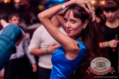 «Дыхание ночи»: DJ Denis Agamirov (Москва), 7 ноября 2015 - Ресторан «Максимилианс» Челябинск - 11