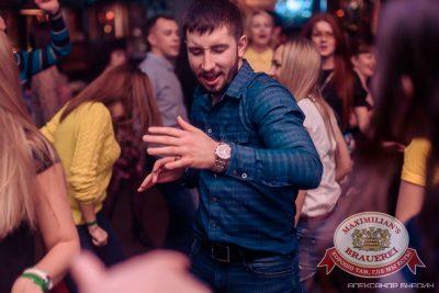 «Дыхание ночи»: DJ Denis Agamirov (Москва), 7 ноября 2015 - Ресторан «Максимилианс» Челябинск - 12