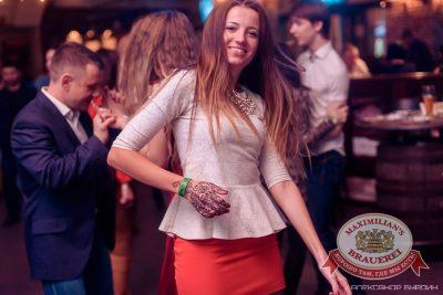 «Дыхание ночи»: DJ Denis Agamirov (Москва), 7 ноября 2015 - Ресторан «Максимилианс» Челябинск - 13
