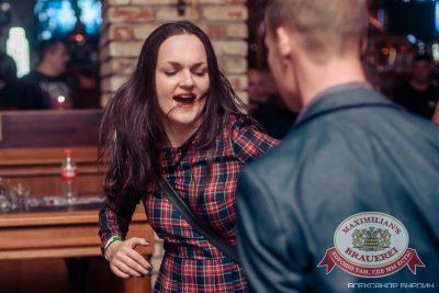 «Дыхание ночи»: DJ Denis Agamirov (Москва), 7 ноября 2015 - Ресторан «Максимилианс» Челябинск - 15