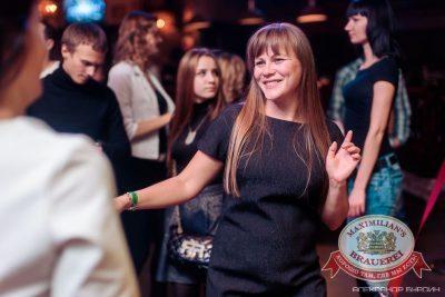 «Дыхание ночи»: DJ Denis Agamirov (Москва), 7 ноября 2015 - Ресторан «Максимилианс» Челябинск - 19