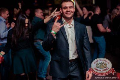 «Дыхание ночи»: DJ Denis Agamirov (Москва), 7 ноября 2015 - Ресторан «Максимилианс» Челябинск - 20