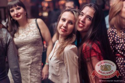 «Дыхание ночи»: DJ Denis Agamirov (Москва), 7 ноября 2015 - Ресторан «Максимилианс» Челябинск - 21