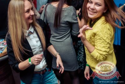 «Дыхание ночи»: DJ Denis Agamirov (Москва), 7 ноября 2015 - Ресторан «Максимилианс» Челябинск - 23